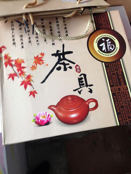 Bộ ấm chén sứ men ngọc hàng xuất Nhật