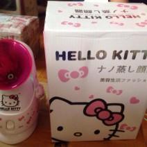 Máy xông hơi mặt Hello Kitty
