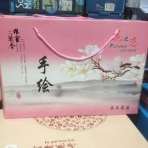 Bộ bát xuất Nhật flower of love