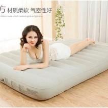 Giường bơm hơi JiLong