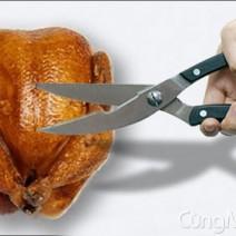 Kéo cắt thịt gà tiện dụng