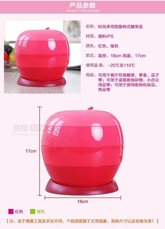 Khay đựng mứt 3 tầng xoay hình quả táo