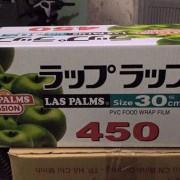 Màng bọc thực phẩm Las Palms 450m