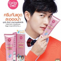 Kem chống nắng Cathy Doll Whitening Sunscreen
