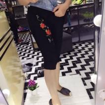 Quần legging thêu hoa hồng Topshop dạng lửng