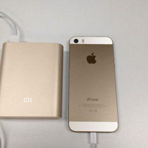 Bán buôn Pin sạc dự phòng Xiaomi 10400 mah
