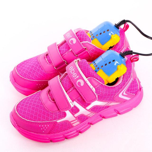 Máy sấy giầy hình minion tiện lợi