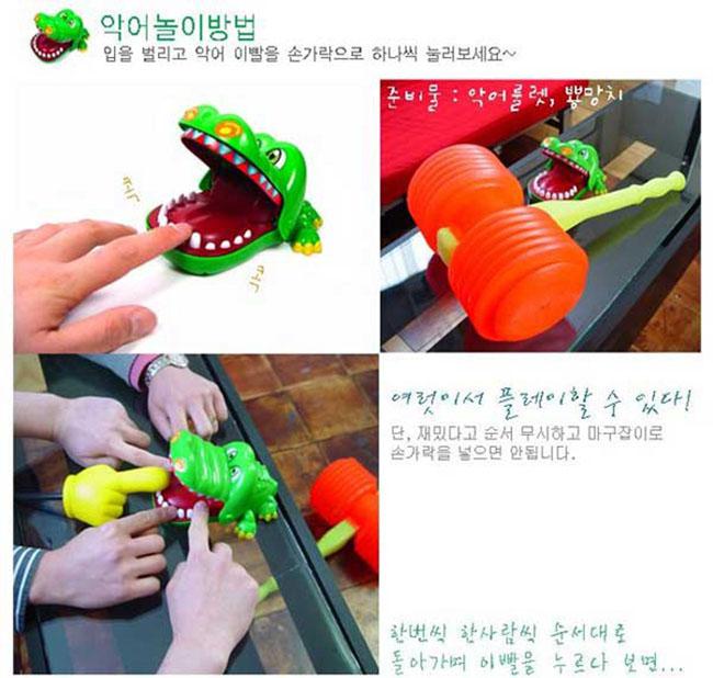 Đồ chơi khám răng cá sấu cho bé