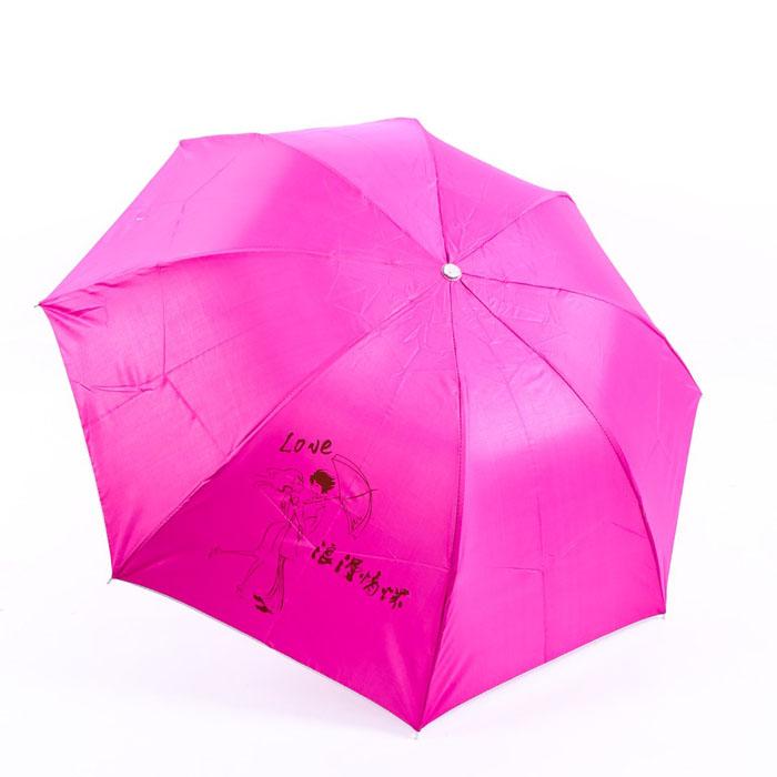 Bán sỉ ô đi mưa hình lọ hoa hồng