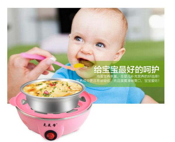 Bán sỉ máy hấp trứng hâm đồ ăn tiện dụng