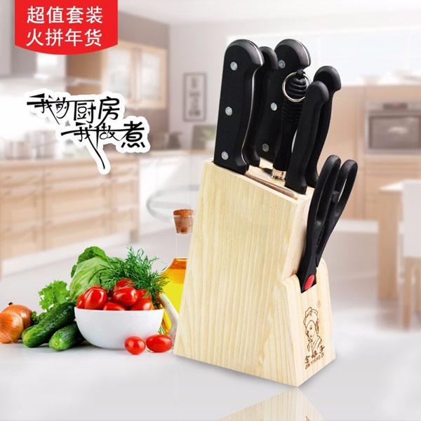 Bán sỉ bộ dao kéo 7 món bằng thép không gỉ
