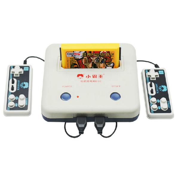 Máy chơi game nintendo D30
