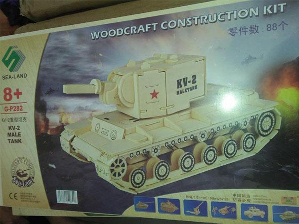 Mô hình lắp ghép gỗ xe tăng kv-2 88 chi tiết