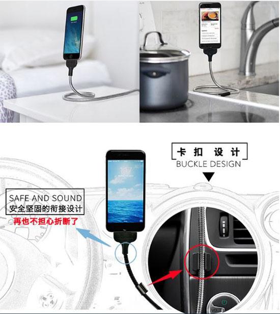 Dây sạc iPhone lơ lửng ma thuật Magic Phone Stand