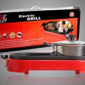 Bếp lẩu nướng điện Magic Bullet Electric Grill M-898A