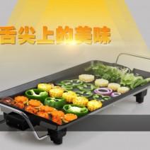 Bếp nướng điện không khói Jinle