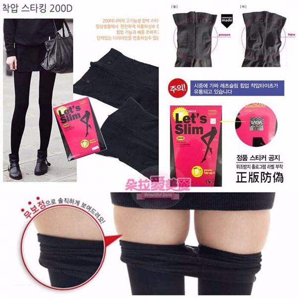 Quần tất thon chân Hàn Quốc Let's slim