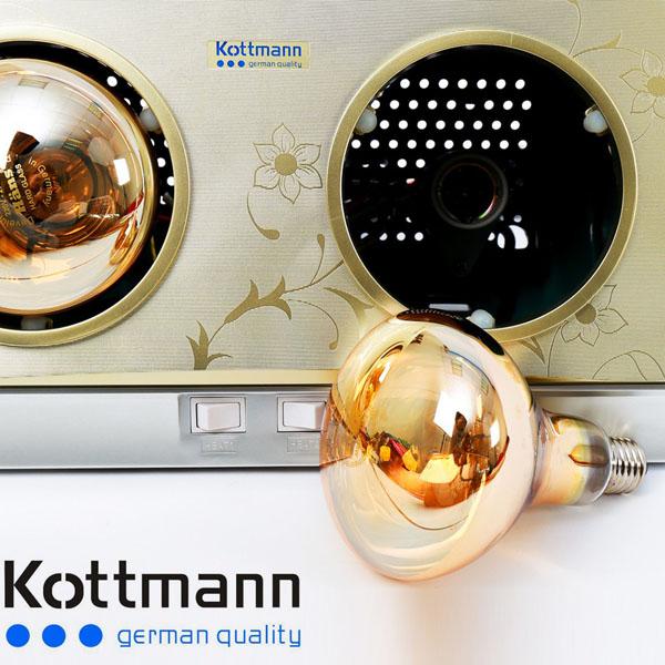 Bán buôn đèn sưởi nhà tắm Kottmann 2 bóngBán buôn đèn sưởi nhà tắm Kottmann 2 bóng