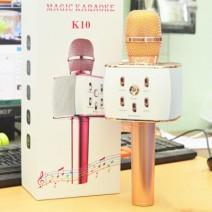 Micro kèm loa Magic karaoke K10