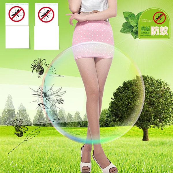 Quần tất chân chống muỗi cao cấp