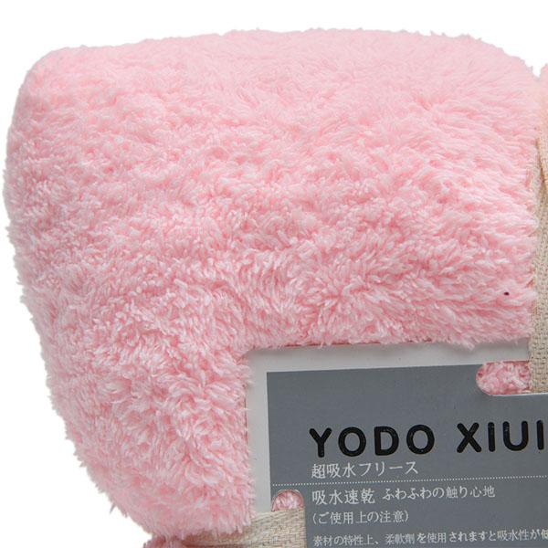 Bán sỉ set khăn xuất Nhật Yodo Xiui