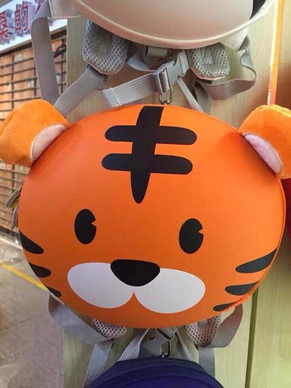 Balo cho bé hình con hổ đáng yêu