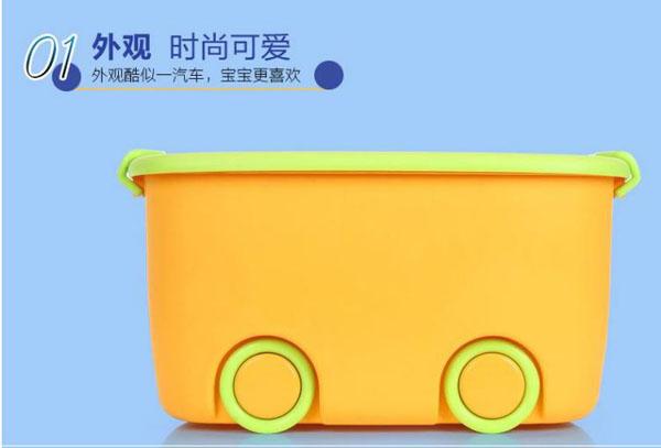 Thùng đựng đồ có bánh xe tiện dụng