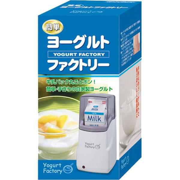 Máy làm sữa chua To-Plan Yogurt Factory