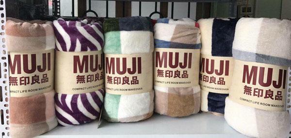 Bán sỉ chăn lông tuyết Muji xuất nhật
