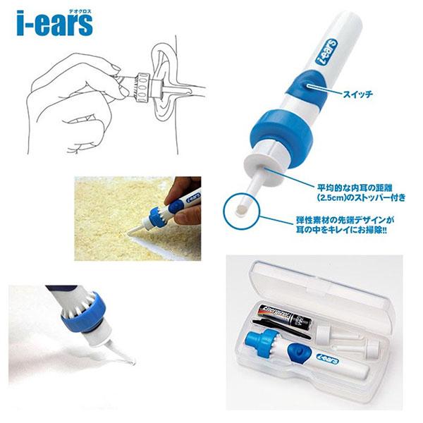 Bán buôn dụng cụ vệ sinh tai Nhật Bản I-Ears