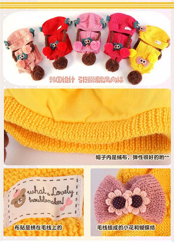 Bán buôn mũ len dệt kim cho bé phong cách Hàn Quốc