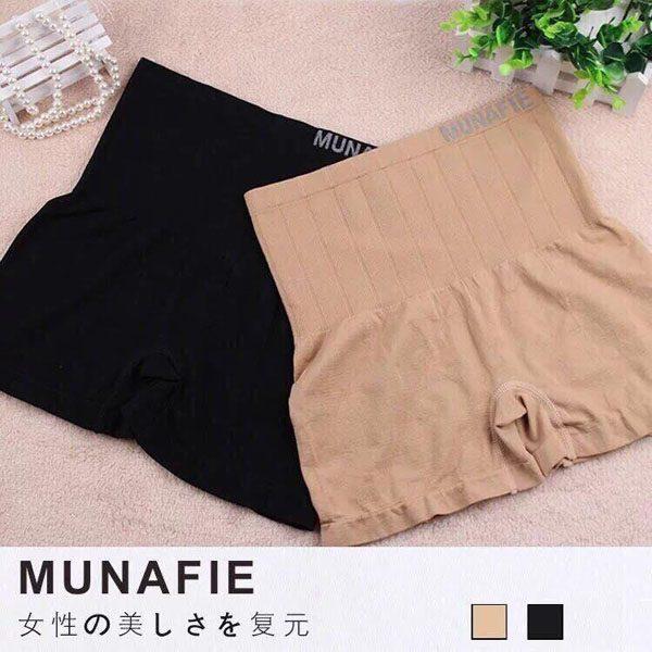 Quần gen mặc váy Munafie Nhật Bản