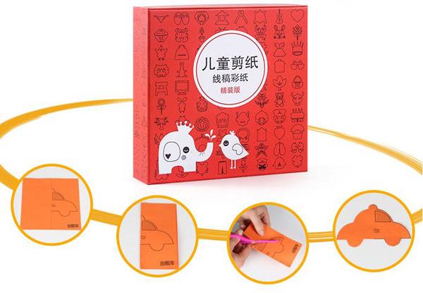 Bộ đồ chơi cắt giấy tạo hình 240 tờ kèm 2 kéo