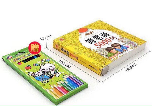 Bán buôn sách tập tô 5000 hình kèm 12 bút chì màu cho bé