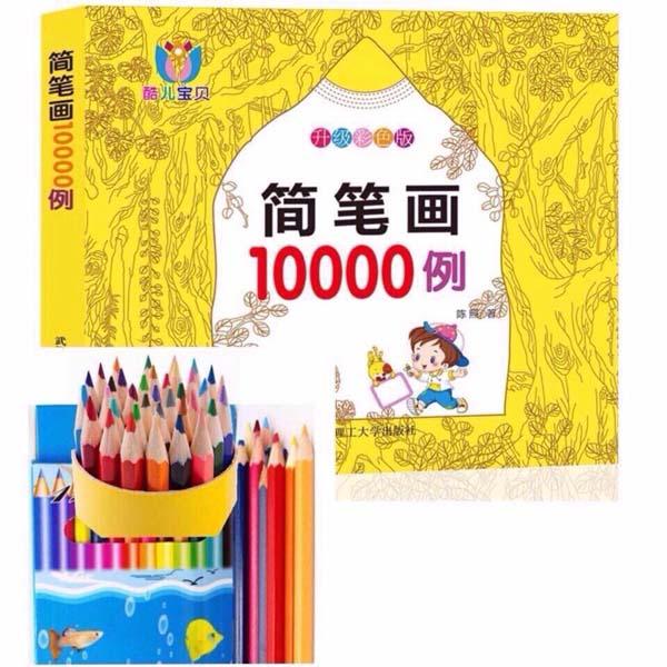 Sách tô màu 10000 hình kèm 12 bút màu cho bé