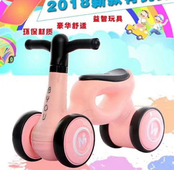 Bán buôn xe thăng bằng 4 bánh Byou mẫu mới