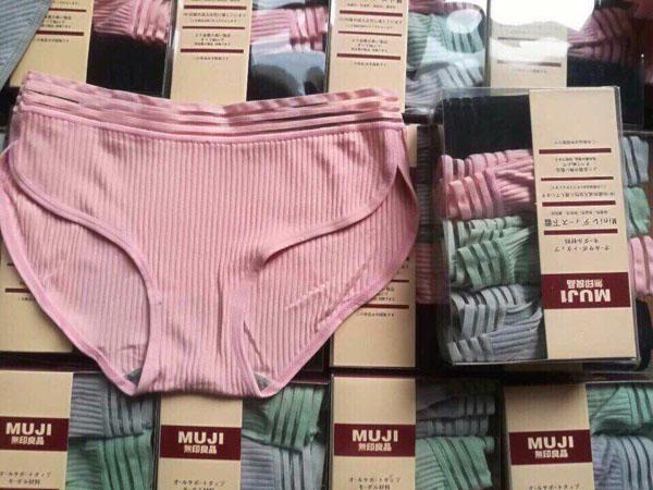 Bán buôn hộp 4 quần lót Muji mới mềm mịn siêu dai
