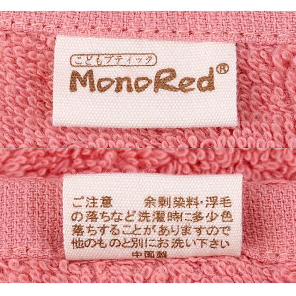 Bán sỉ Set 3 khăn mặt Monored Nhật Bản cao cấp