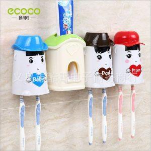 Bộ nhả kem đánh răng tự động Ecoco kèm 3 cốc xinh xắn