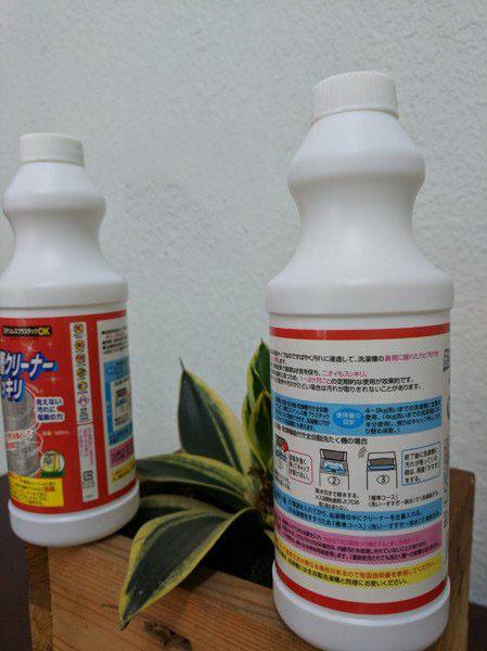 Nước tẩy vệ sinh lồng máy giặt Nhật Bản
