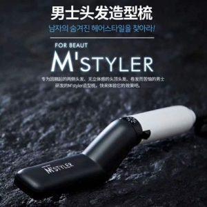 Máy tạo kiểu tóc đa năng M-Styler Hàn Quốc