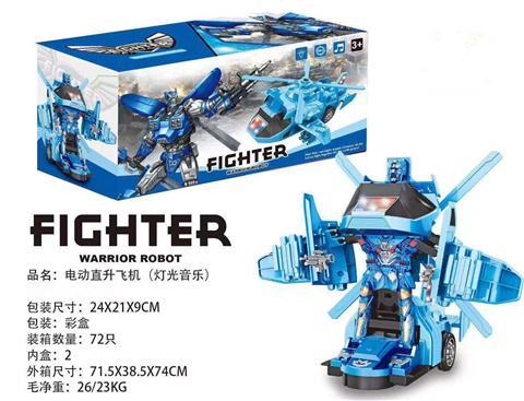 Máy bay biến hình Robot Fighter